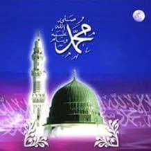 Quran Recitation in English