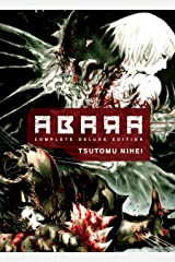 Abara: Complete Deluxe Edition Kindle Edition