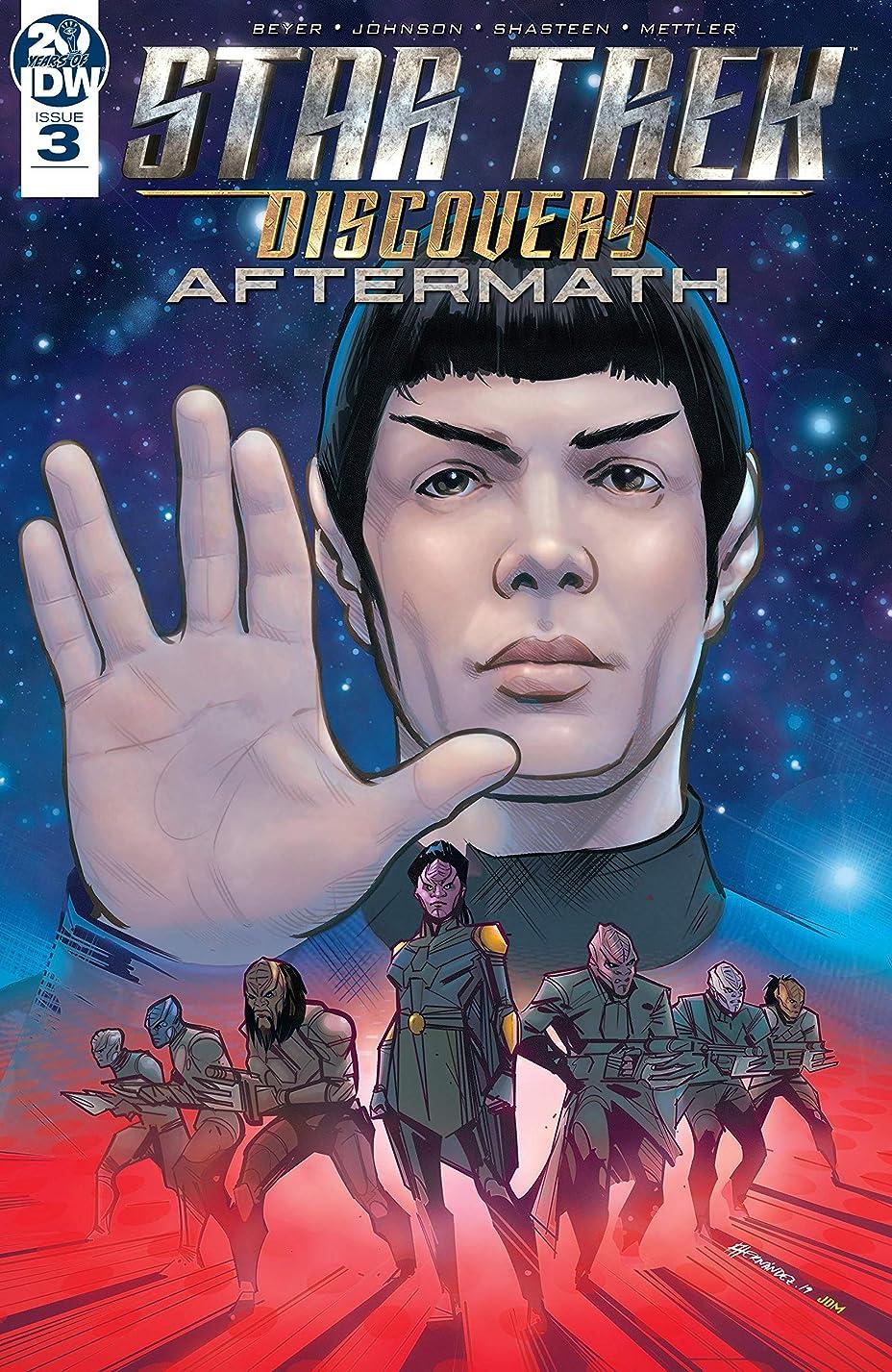 量でパートナー不快Star Trek: Discovery: Aftermath #3 (English Edition)