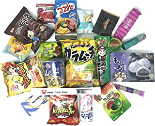 Deluxe Asian Snack Box (20 Count) | Variety Assortment of Japanese Candy, Korean Snacks and More! | College Care Package | Gift Care Package