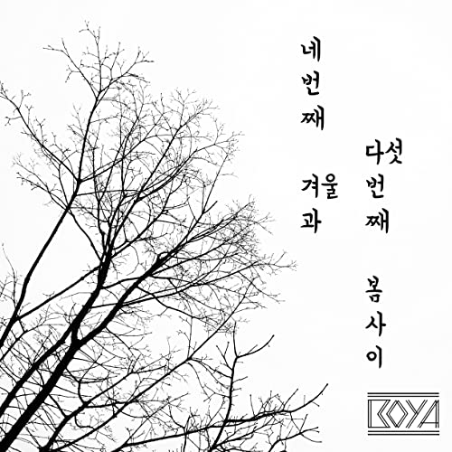 Between Fourth Winter And Fifth Spring By Boya On Amazon Music