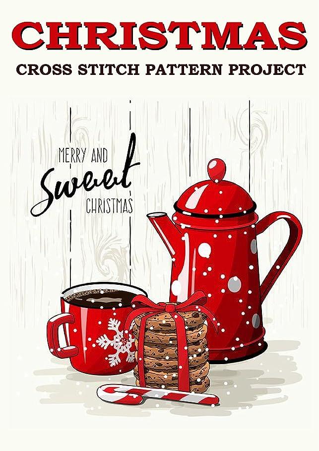 打倒にじみ出る協会Christmas Cross Stitch Pattern Project: Fun and Easy Needlework Design (Counted Cross Stitch Pattern Book 1) (English Edition)