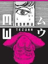 Best osamu tezuka manga Reviews