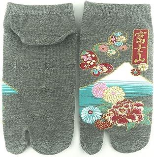 《06504》和柄 足袋靴下 【富士山?蝶と花】22-25cm  くるぶし丈(スニーカー丈)