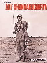 Best adi shankaracharya video Reviews