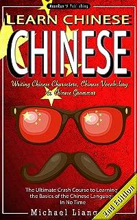 learn chinese massage