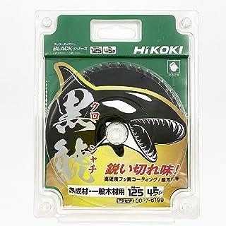 HiKOKI(ハイコーキ) 旧日立工機 スーパーチップソー黒鯱 00376199
