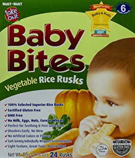 WANT WANT Take One Vegetables Baby Bites, Solid Foods, 50g