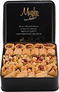 Luxury Turkish Baklava Traditional Assortment Pistachio Gift Box 27 oz. Two Layer 52 pcs - Best Baklawa Pastry Assorted Delights (Dessert of Sultans) for Holiday Bakery Mix Gourmet Sweets by Mughe