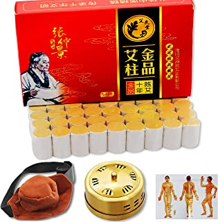 10-Years Purity 60:1 Ratio 54 Rolls Sticks Pure Moxibustion + 1 Copper Portable Smokeless Mugwort Moxibustion Moxa Box Round Shape Burner+1 Acupoint Map