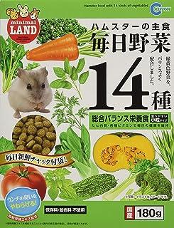 マルカン 毎日野菜14種 ハムスター用 180g