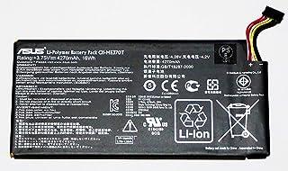 GOOGLE NEXUS 7 (Wifi + 3G Version) 専用 交換用バッテリー C11-ME370T