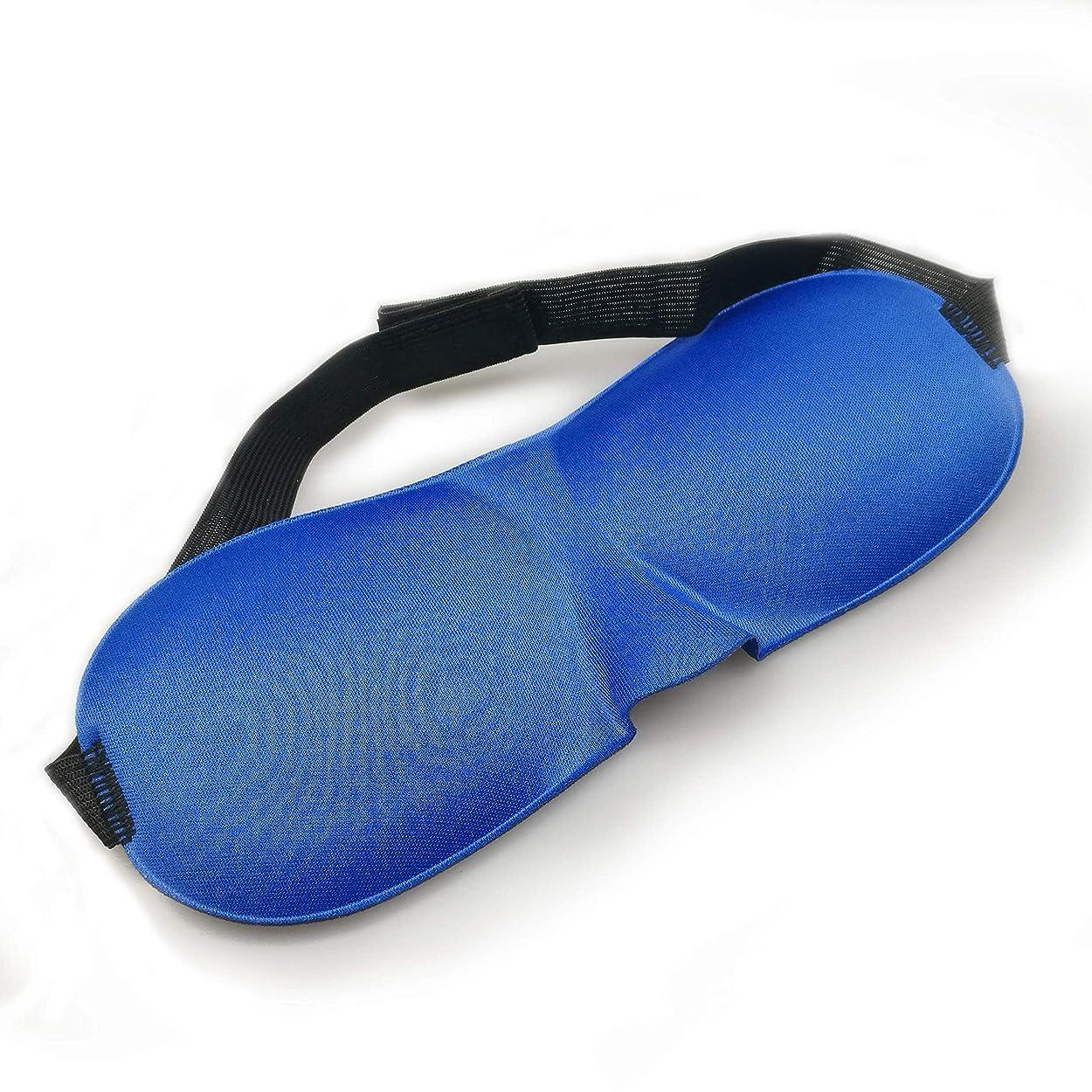 NOTE 1ピース3d睡眠ナチュラルスリーピングアイマスクアイシェードカバーシェードパッチ女性男性ソフトポータブル目隠し旅行アイパッチブルー
