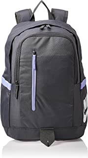 Nike Mens All Access Sole Day Backpack - 2 Backpack