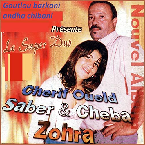 OUELD GRATUIT CHERIF MP3 TÉLÉCHARGER SABER