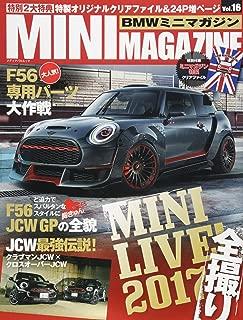 BMW ミニマガジン Vol.16 (メディアパルムック)