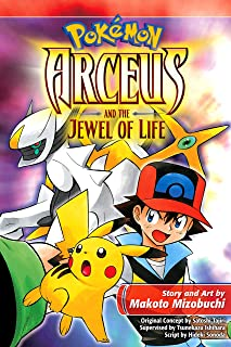 Pokémon: Arceus and the Jewel of Life (Pokémon the Movie (manga) Book 1)