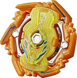 BEYBLADE Bey Hypersphere Single Pack