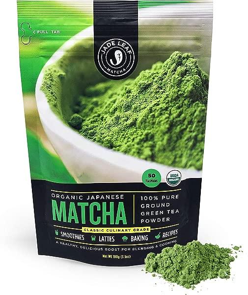 Jade Leaf Organic Japanese Matcha Green Tea Powder USDA Certified Authentic Japanese Origin Classic Culinary Grade Smoothies Lattes Baking Recipes Antioxidants Energy 100g Value Size