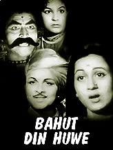 Bahut Din Huwe