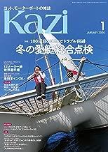 月刊 Kazi (カジ) 2020年 01月号 [雑誌]