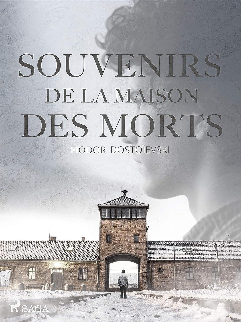 義務付けられた生きている与えるSouvenirs de la maison des morts (French Edition)