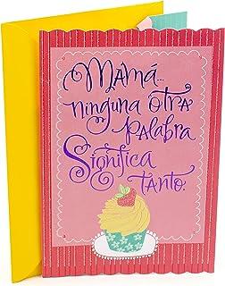 Hallmark Vida Spanish Birthday Greeting Card for Mom (Pop Out Cupcakes)