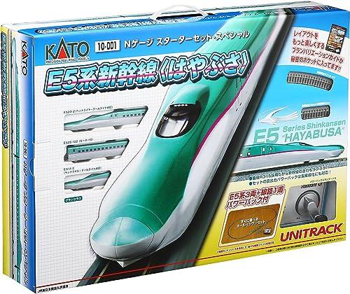 más descuento Starter Set Special Series E5 Shinkansen [Hayabusa] (Basic (Basic (Basic 3-Car Set + M1) (Model Train) (japan import)  Sin impuestos