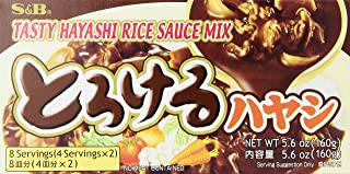 S&B Tasty Hayashi Rice Sauce Mix, 5.6-Ounce