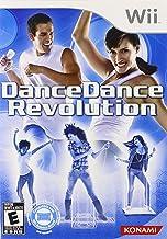 Dance Dance Revolution WII photo