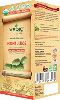 Noni Juice 500 Milliliter USDA Certified Organic Juice by Vedic Juices
