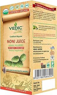 Noni Juice 500 Milliliter USDA Certified Organic Juice by Vedic Juices
