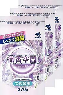 【まとめ買い】微香空間 消臭芳香剤 詰め替え用 ほのかなラベンダーの香り 270g×3個