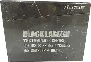 Best black lagoon omake Reviews