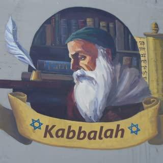Kabbalah Course of Spirit