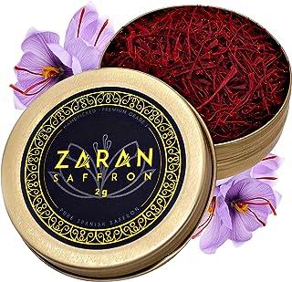 Zaran Saffron, Superior Saffron Threads (Premium) All-Red Saffron Spice for your Paella, Risotto, Persian Tea, Persian Ric...
