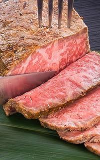 松阪牛 ローストビーフ  (個体識別番号付き)                  【 お礼 お祝 お歳暮 焼肉 牛肉 和牛 景品 松坂牛まるよし 】