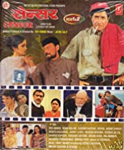 Censor Hindi Movie VCD 2 Disc Pack