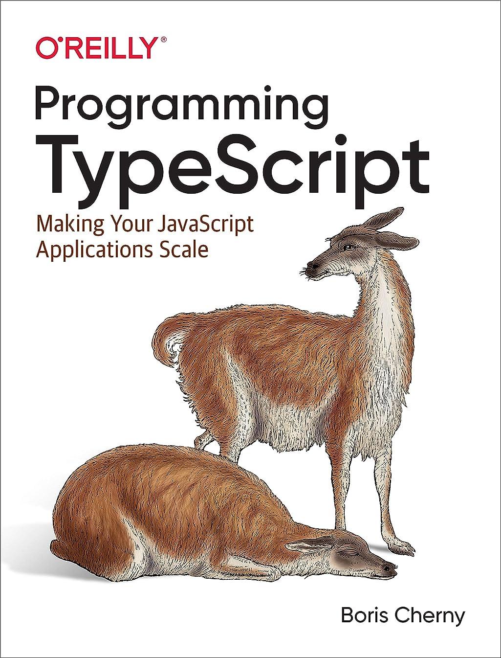 便利さアラスカ差Programming TypeScript: Making Your JavaScript Applications Scale (English Edition)