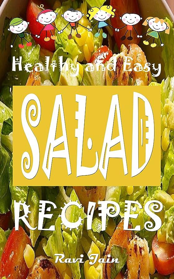 ラッチウォーターフロントバスルームHealthy and Easy Salad Recipes (English Edition)