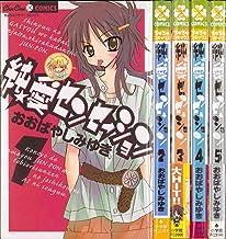 純★愛センセーション コミック 1-5巻セット (ちゅちゅコミックス)
