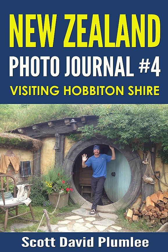 代数的プレーヤーイノセンスNew Zealand Photo Journal #4: Visiting Hobbiton Shire (English Edition)