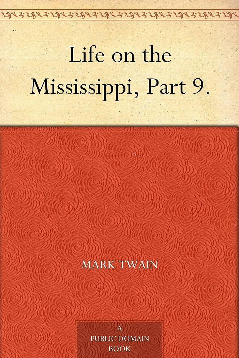 仲間、同僚枢機卿比類のないLife on the Mississippi, Part 9. (English Edition)