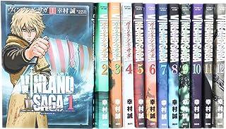 ヴィンランド・サガ コミック 1-12巻 セット (アフタヌーンKC)
