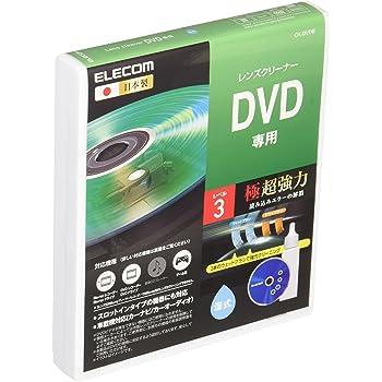 エレコム レンズクリーナー DVD専用 予防・初期トラブル解消 湿式 PlayStation4対応 【日本製】 CK-DVD9