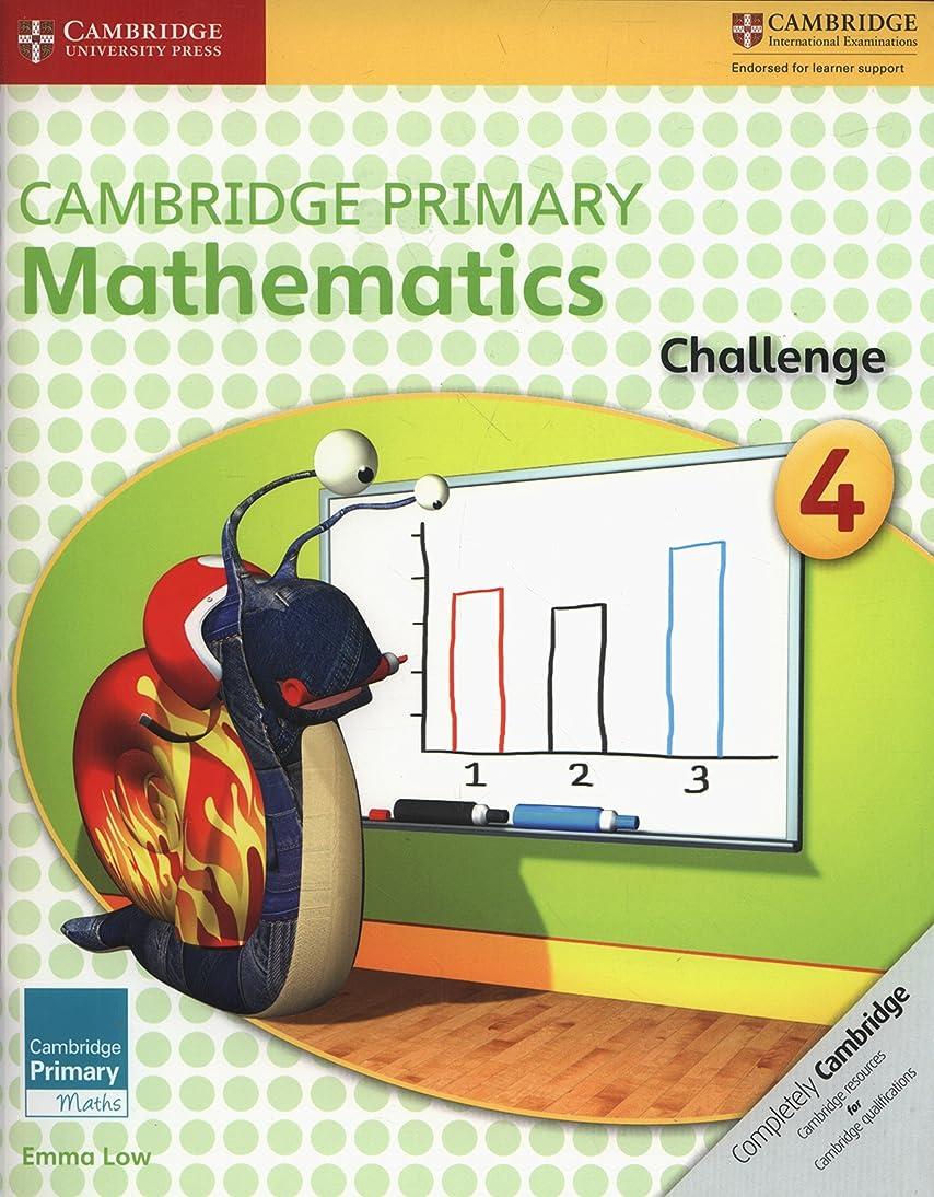 酔うホラー哲学博士Cambridge Primary Mathematics Challenge 4 (Cambridge Primary Maths)