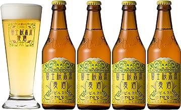 クラフトビール 富士桜高原麦酒ピルス4本セット
