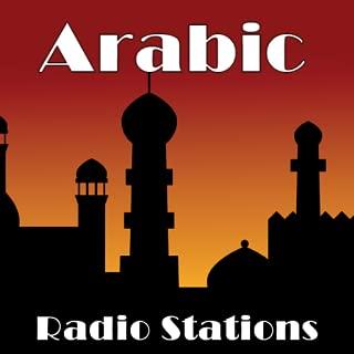 Arabic Radio Music & News