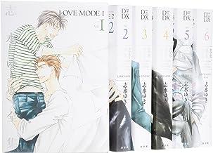志水ゆき全集 コミック 全6巻完結セット (ディアプラス・コミックスDX)