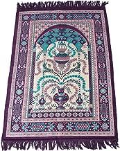 Best islamic prayer mat Reviews